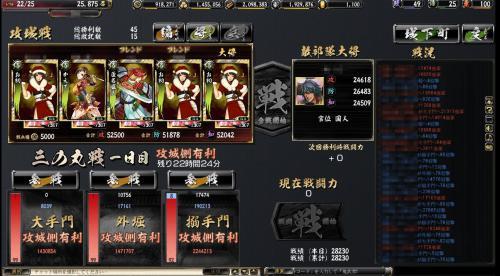 onimusya20130125.jpg