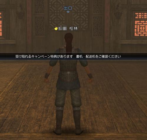 sangoku20130129-01.jpg
