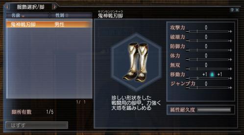 sangoku20130129-08.jpg