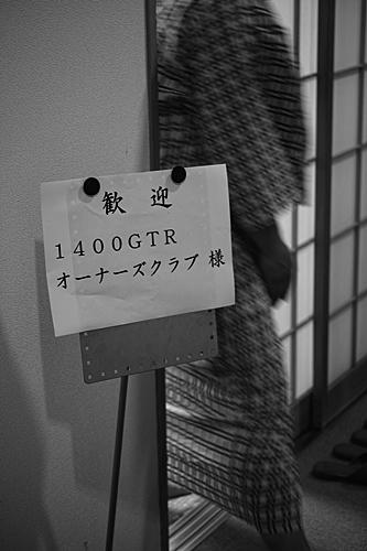 20131005_7.jpg