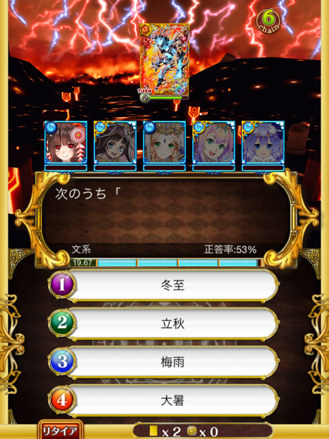 2014102207.png