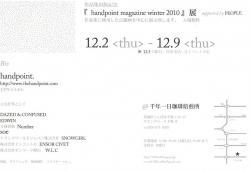 CCI00000_convert_20101127181144.jpg