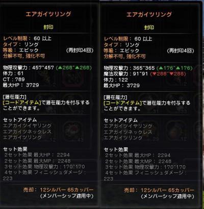 DN 2013-02-03 03-15-42 Sun