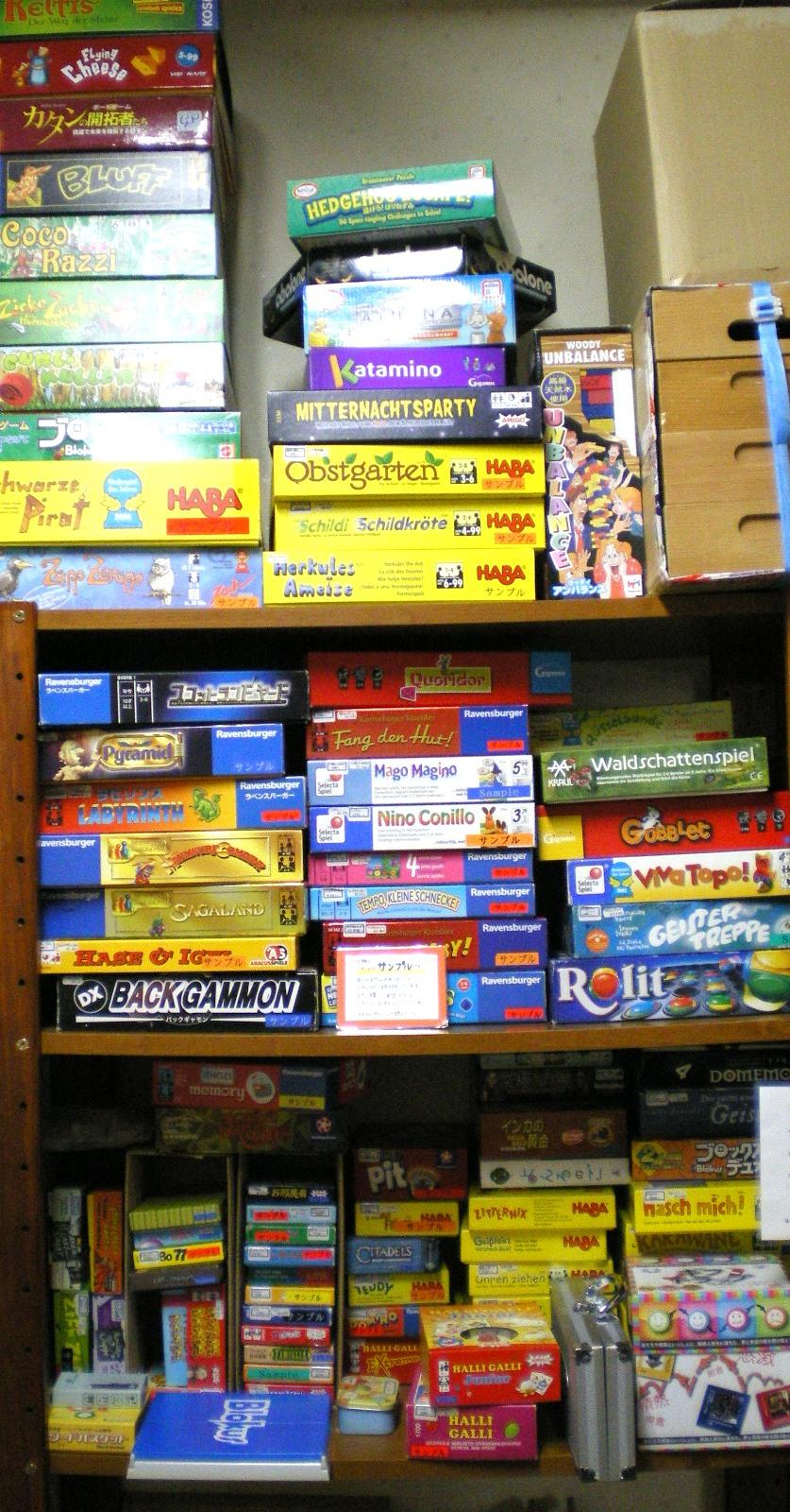 playroomgame