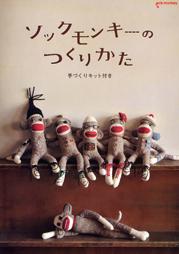 garelly_tsukurikata.jpg