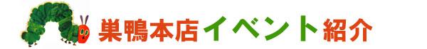 ivent_banner.jpg