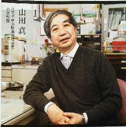 八王子中央診療所理事長・小児科医 山田 真 氏