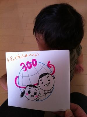 300rihito_400.jpg