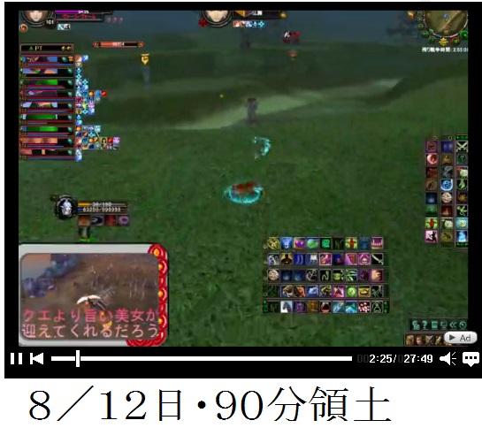 8-12領土動画画質