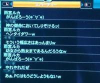 よるろぐ (4)