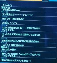 よるろぐ (5)