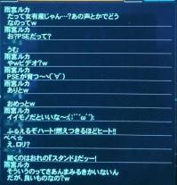 よるろぐ (2)