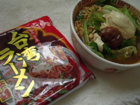 寿がきや ~台湾ラーメン 名古屋の味~