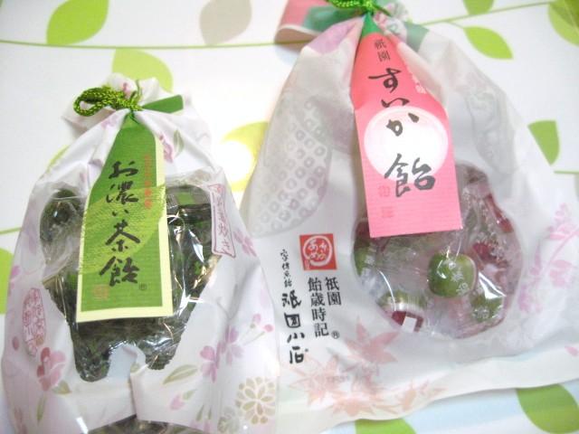 子どもたちの居る暮らし 京都のお土産 すいか飴