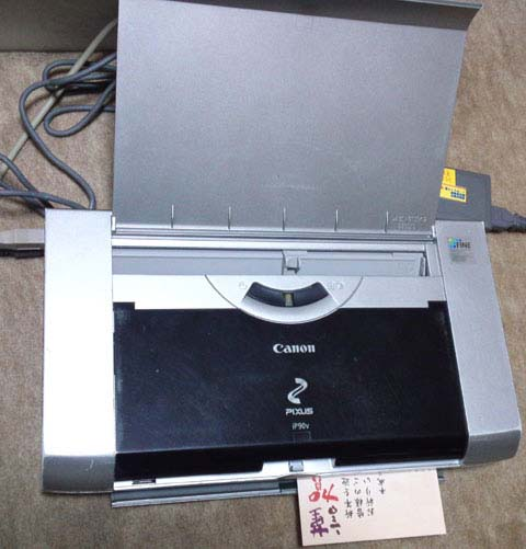 CANON ip90v 印刷中