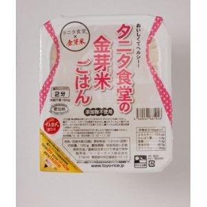 金芽米6食パック