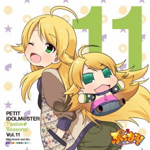 PETIT IDOLM@STER Twelve Seasons Vol11 「星井美希あふぅ」