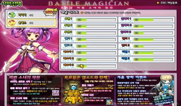 SC_ 2011-12-16 00-52-59-218