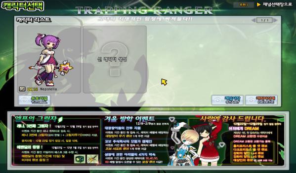 SC_ 2011-12-28 23-00-13-140