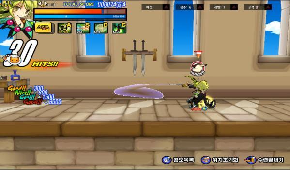 SC_ 2011-12-29 23-29-02-406