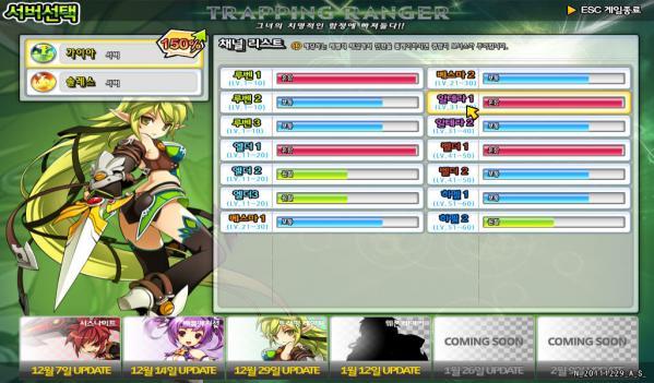 SC_ 2011-12-29 21-08-42-750