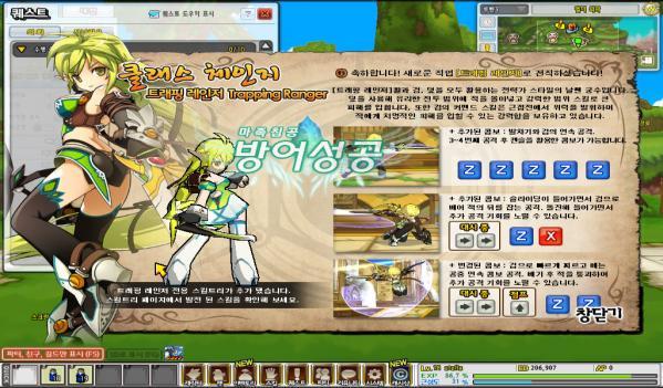 SC_ 2011-12-29 23-00-09-468