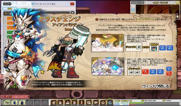SC_ 2011-12-22 01-26-57-640