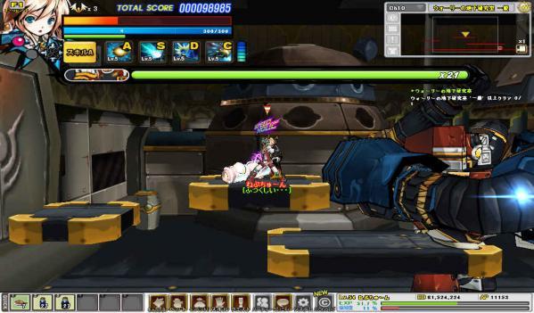 SC_ 2011-12-26 02-42-42-828