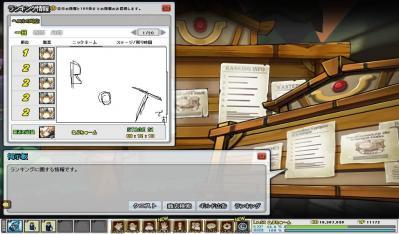 SC_2011_10_23_2_8_58_.jpg
