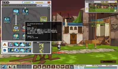 SC_2011_11_12_19_29_30_.jpg