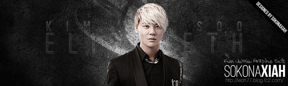 junsu_web01.jpg