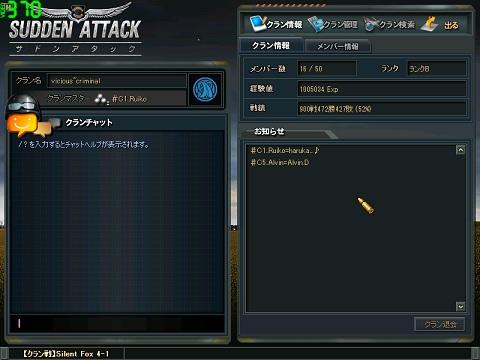 ScreenShot_197.jpg