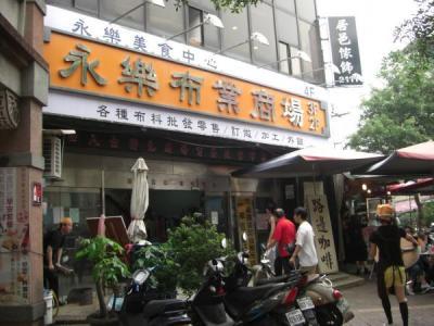 2011.4台湾112