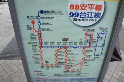 2011.4台湾149