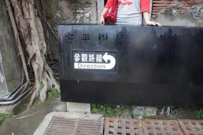 2011.4台湾166