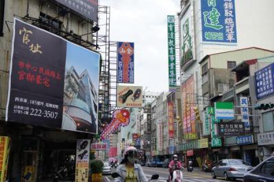 2011.4台湾183