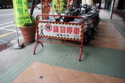 2011.4台湾185