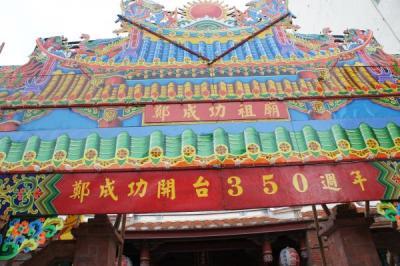2011.4台湾193