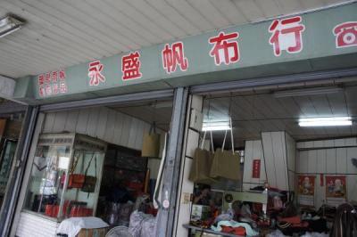 2011.4台湾196