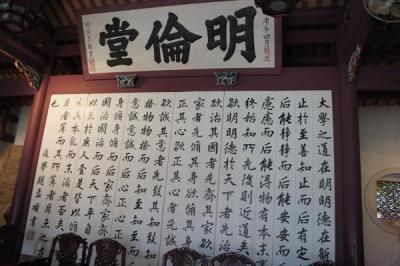 2011.4台湾202