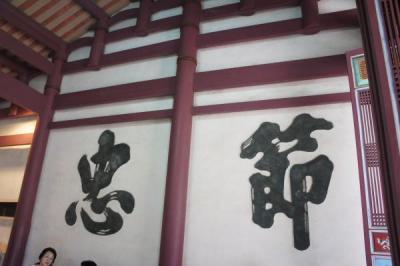 2011.4台湾203