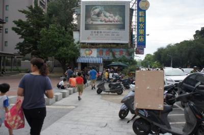 2011.4台湾206
