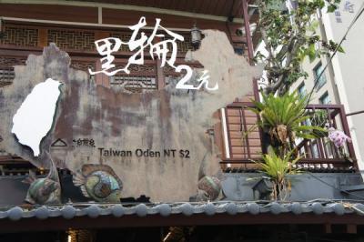 2011.4台湾212