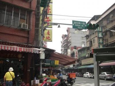 2011.4台湾110