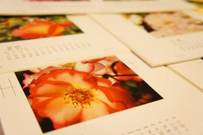 カレンダー作成1