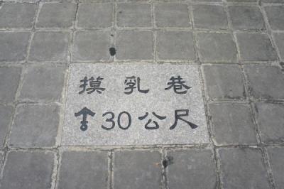 201308taiwan108