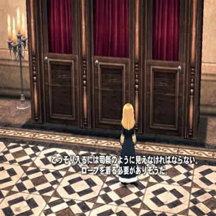 えちょw_convert_20110902180637