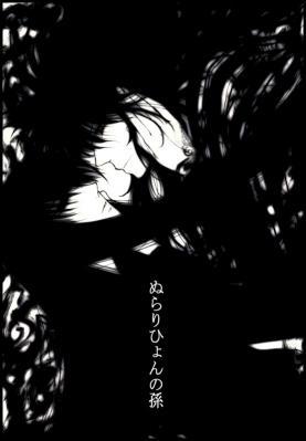 画面黒ッ!!