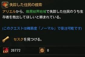 ヽ(o`皿′o)