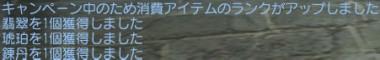 (*´・ω・)